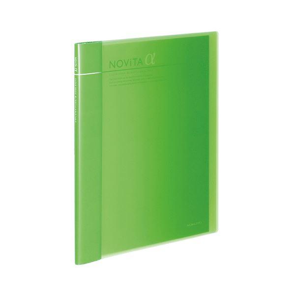 ラ-NT24LG ライトグリーン A4タテ 1セット(10冊) 24ポケット付属 コクヨ クリヤーブックα(ノビータα)追加式