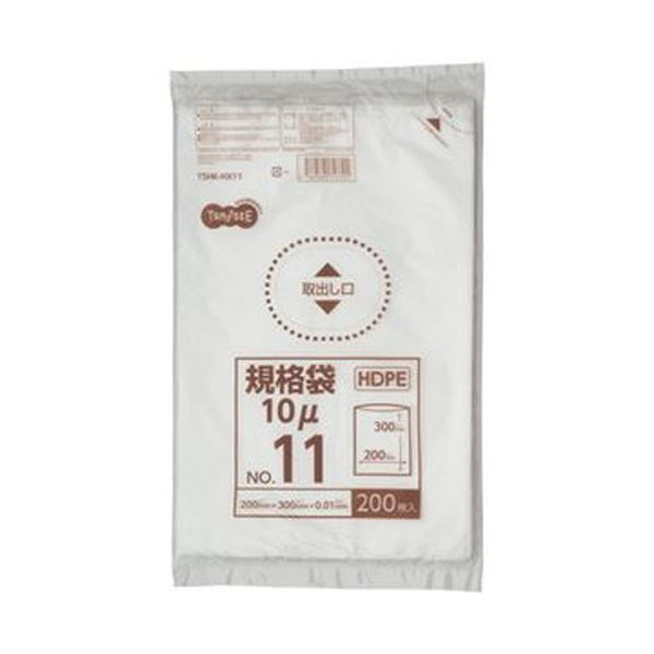 (まとめ)TANOSEE HDPE規格袋 紐なし11号 ヨコ200×タテ300×厚み0.01mm 1パック(200枚)【×50セット】