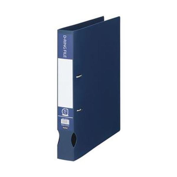 (まとめ)TANOSEE Dリングファイル(再生PP表紙)A4タテ 2穴 300枚収容 背幅43mm インディゴブルー 1冊【×50セット】