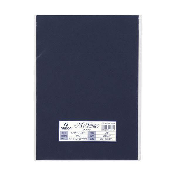(まとめ) マルマン ミ・タントクリエイティブペーパー A4 インディゴブルー 321-653P 1パック(10枚) 【×30セット】
