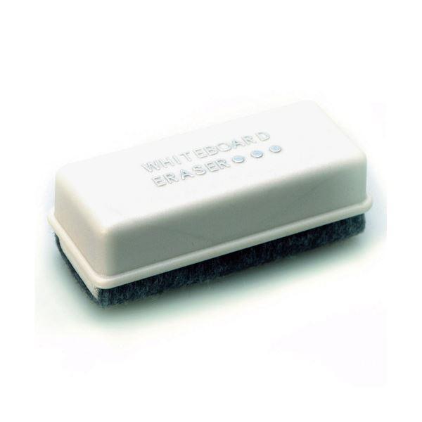 (まとめ) マグエックス ホワイトボード用マグネットイレーザー ミニ MMRE-S 1個 【×50セット】
