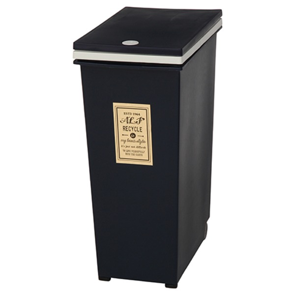 プッシュ式ダストボックス/ゴミ箱 【45L ネイビー】 幅42cm ポリプロピレン製 キャスター付き 『アルフ』 【4個セット】【代引不可】