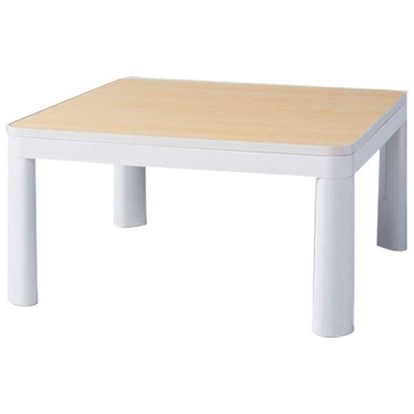リバーシブルこたつテーブル