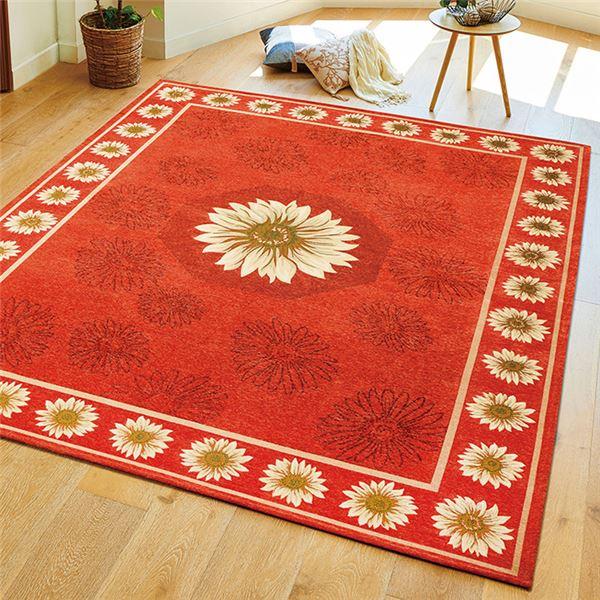 【スーパーSALE限定価格】華やかな花柄のゴブラン織カーペット 約230×330cm オレンジ
