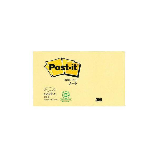 (まとめ) 3M ポスト・イット ノート再生紙スタンダードカラー 75×127mm イエロー 655RP-Y 1冊 【×30セット】