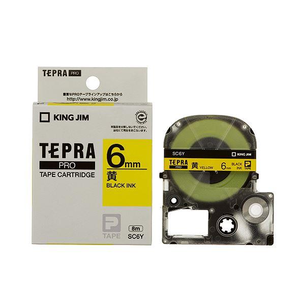 (まとめ) キングジム テプラ PRO テープカートリッジ パステル 6mm 黄/黒文字 SC6Y 1個 【×10セット】