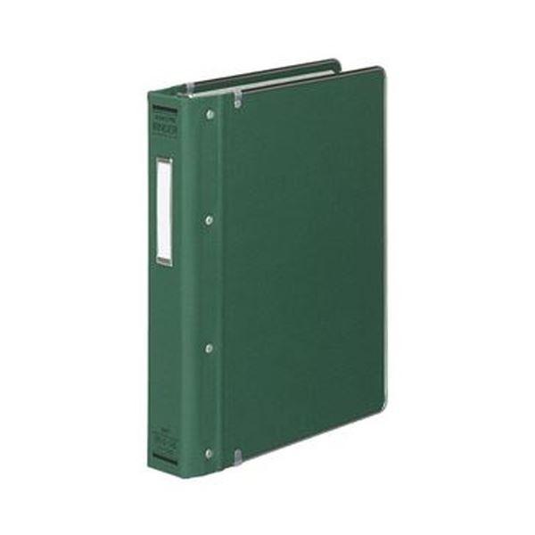 (まとめ)コクヨ バインダーMP(布貼り)B5タテ 26穴 200枚収容 背幅52mm ふち金付き 緑 ハ-120G 1冊【×5セット】