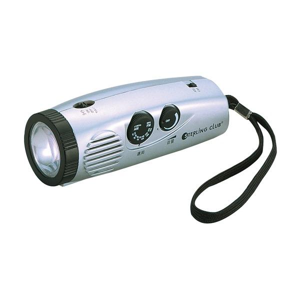 LEDパームラジオライト/生活家電 【50個セット】 LEDライト・AM/FMラジオ・サイレン搭載 〔アウトドア レジャー 災害時〕