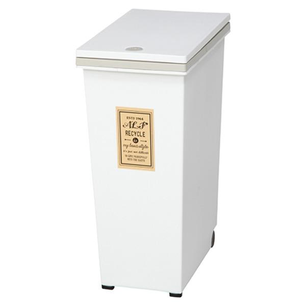 プッシュ式ダストボックス/ゴミ箱 【45L アイボリー】 幅42cm ポリプロピレン製 キャスター付き 『アルフ』 【4個セット】【代引不可】