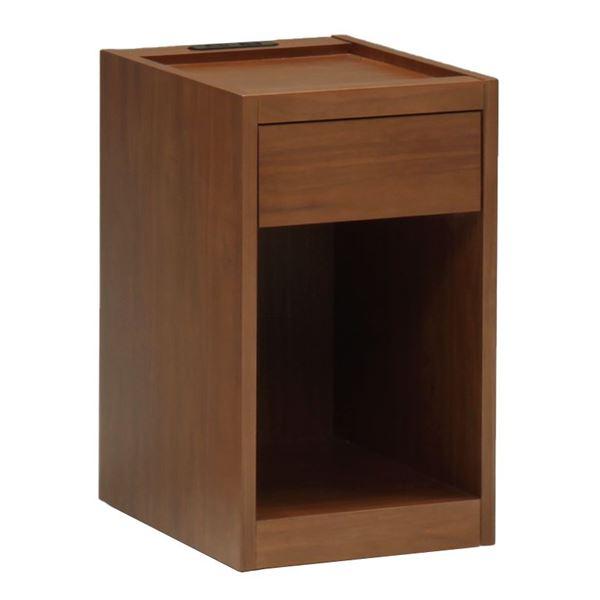 サイドテーブル/ミニテーブル 【ブラウン 幅30×奥行36cm】 引き出し 2口コンセント キャスター付き 『ナイトテーブル』【代引不可】