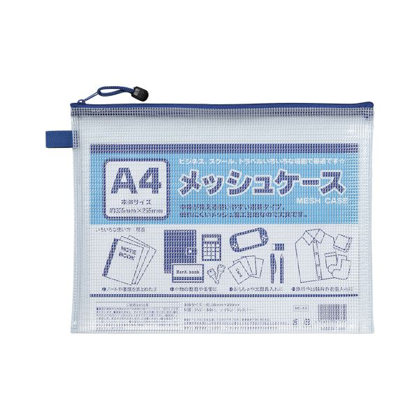 (まとめ) たんぽぽ メッシュケース A4判【×50セット】
