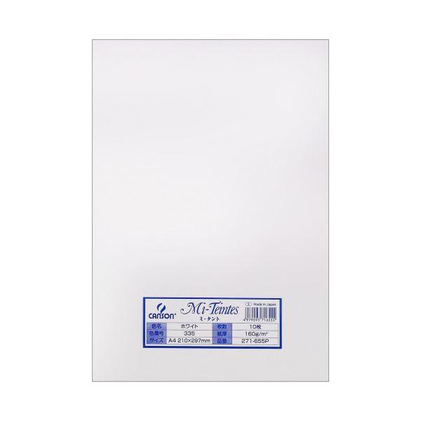 (まとめ) マルマン ミ・タントクリエイティブペーパー A4 ホワイト 271-655P 1パック(10枚) 【×30セット】
