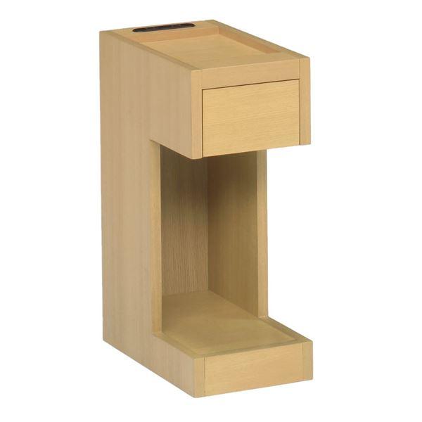サイドテーブル/ミニテーブル 【ナチュラル 幅20×奥行36cm】 引き出し 2口コンセント付き 『ナイトテーブル』 〔リビング〕【代引不可】