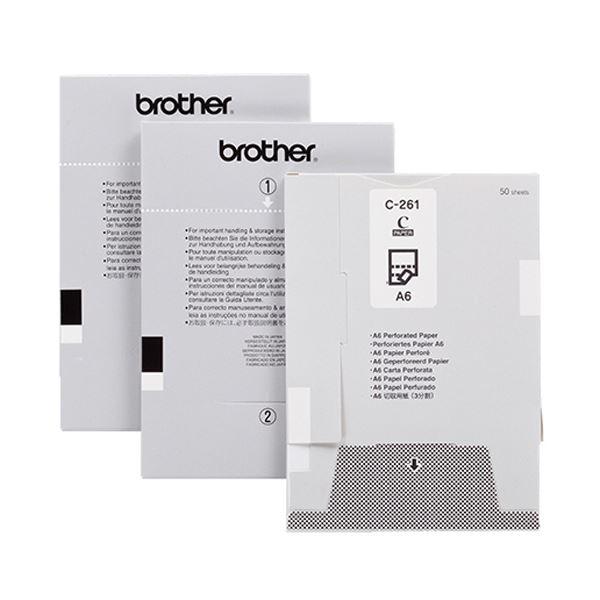 ブラザー MPRINTシリーズ用ペーパーカセット 切取用紙(3分割)A6サイズ C-261 1セット(1000枚:50枚×20カセット)