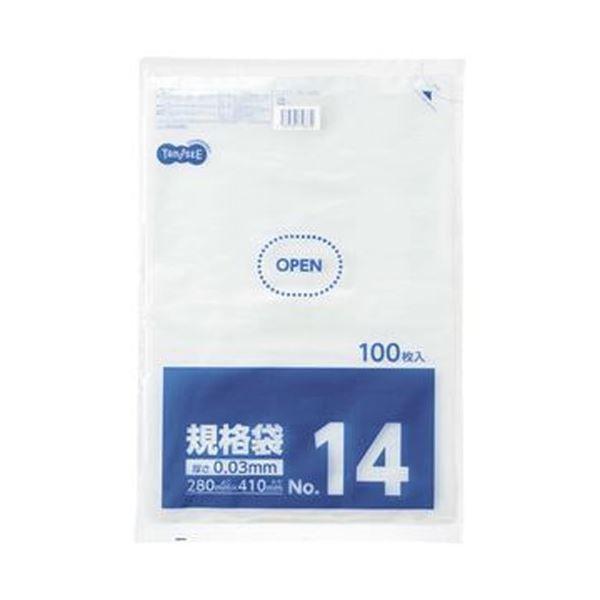 (まとめ)TANOSEE 規格袋 14号0.03×280×410mm 1パック(100枚)【×50セット】