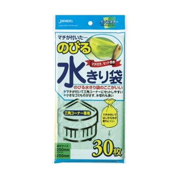 (まとめ)ジャパックス のびる水切りタイプ三角コーナー用 NB20 1パック(30枚)【×50セット】