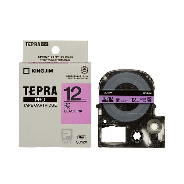 (まとめ) キングジム テプラ PRO テープカートリッジ パステル 12mm 紫/黒文字 SC12V 1個 【×10セット】
