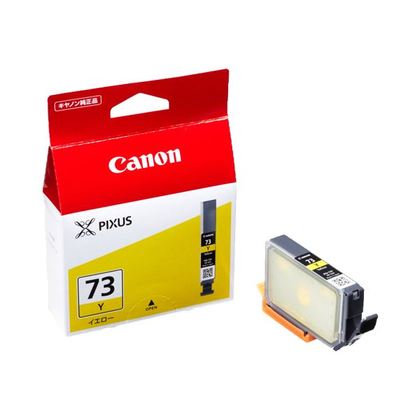 (まとめ) キヤノン Canon インクタンク PGI-73Y イエロー 6396B001 1個 【×10セット】