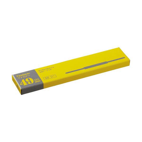 (まとめ) TANOSEE ファスナーポリオレフィン鋼板 足間隔80mm 長さ49mm 1箱(50本) 【×10セット】