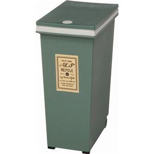 プッシュ式ダストボックス/ゴミ箱 【30L カーキ】 幅37cm ポリプロピレン製 キャスター付き 『アルフ』 【4個セット】【代引不可】