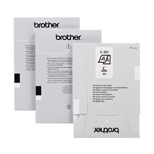 ブラザー MPRINTシリーズ用ペーパーカセット 複写紙(2枚複写)A6サイズ C-251 1セット(300枚:30枚×10カセット)