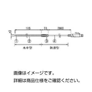 【スーパーSALE限定価格】(まとめ)ステンレス保護管センサーTR-5420【×10セット】