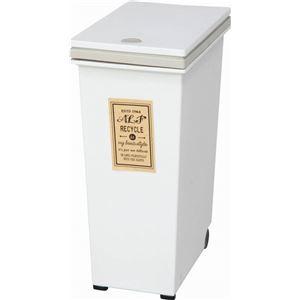 プッシュ式ダストボックス/ゴミ箱 【30L アイボリー】 幅37cm ポリプロピレン製 キャスター付き 『アルフ』 【4個セット】【代引不可】