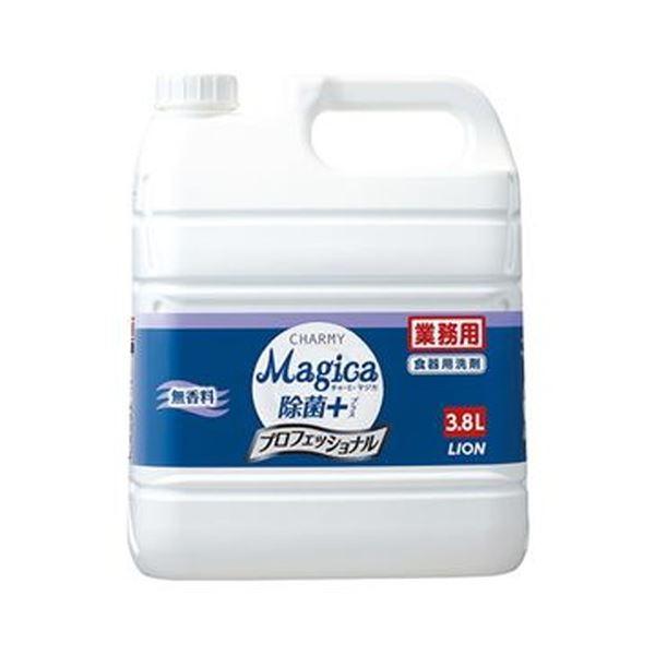 使って実感 油汚れをサラサラ落とすナノ洗浄 まとめ ライオン CHARMY Magica除菌プラス 1本 プロフェッショナル 品質検査済 販売期間 限定のお得なタイムセール ×5セット 無香料 3.8L 業務用