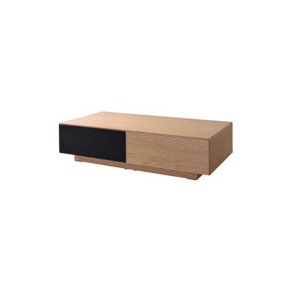 ローテーブル/センターテーブル 【ナチュラル】 幅120cm 木製 『フルモス』 〔リビング 店舗 飲食店〕【代引不可】