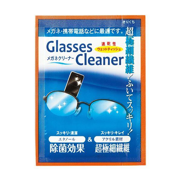 (まとめ) 昭和紙工 メガネクリーナー 1箱(60枚) 【×10セット】