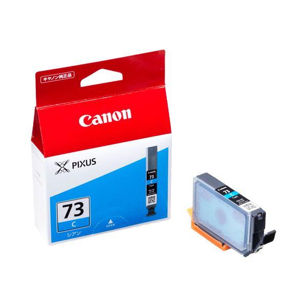 (まとめ) キヤノン Canon インクタンク PGI-73C シアン 6394B001 1個 【×10セット】