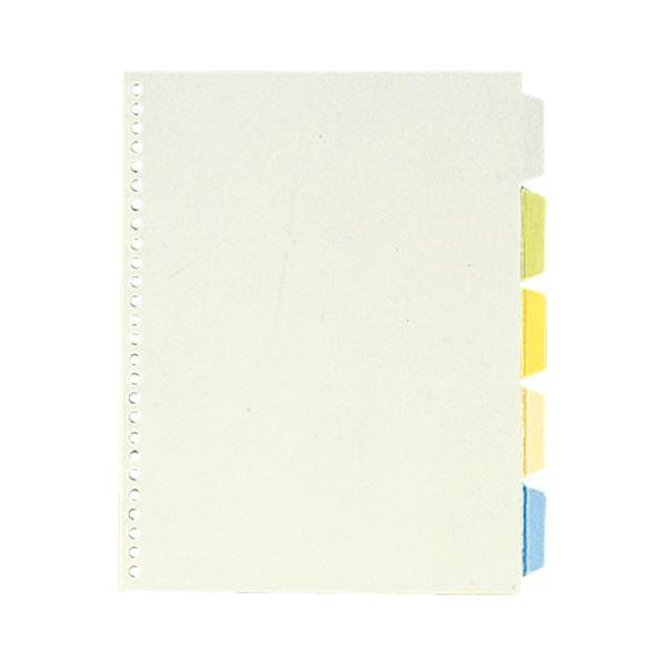 (まとめ) キングジム透明インデックスポケット(多穴) B5タテ 26穴 5色5山 102CK 1セット(5組) 【×10セット】