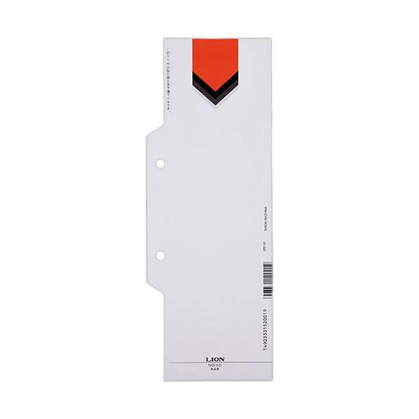 (まとめ) ライオン事務器 AZファイルNo.10用背紙 A4タテ 糊付 1冊(10枚) 【×10セット】
