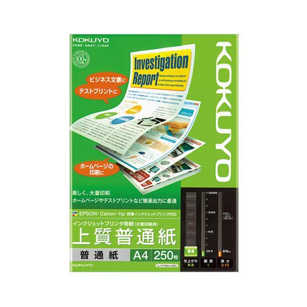 (まとめ) コクヨ インクジェットプリンター用紙 上質普通紙 A4 KJ-P19A4-250 1冊(250枚) 【×30セット】