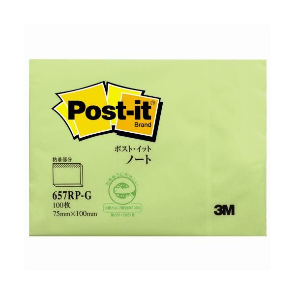 (まとめ) 3M ポスト・イット ノート再生紙スタンダードカラー 75×100mm グリーン 657RP-G 1冊 【×30セット】