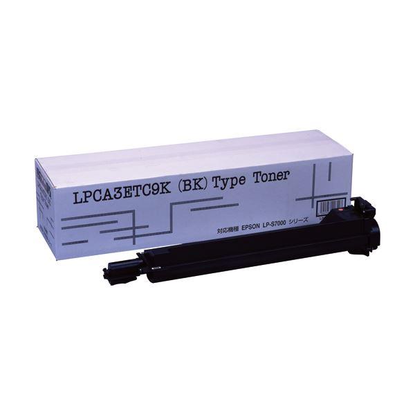 トナーカートリッジ LPCA3ETC9K汎用品 ブラック 1個