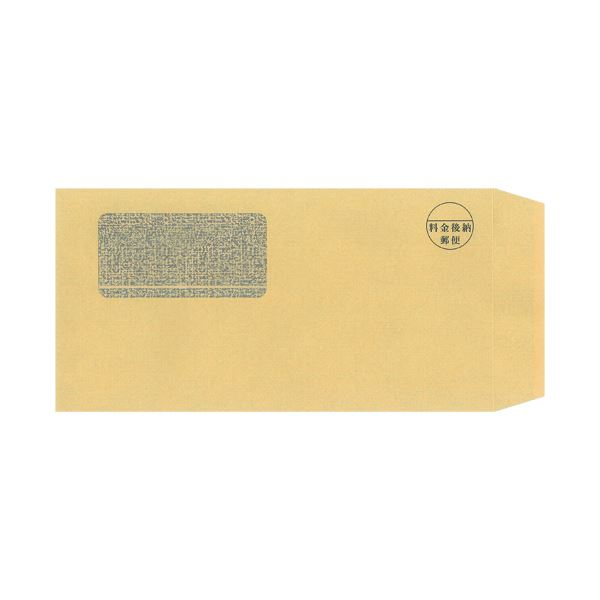 (まとめ)今村紙工 料金後納マーク付 クラフト封筒裏地紋付 長3 窓付 テープ付 RKMN3-T100 1パック(100枚)【×10セット】