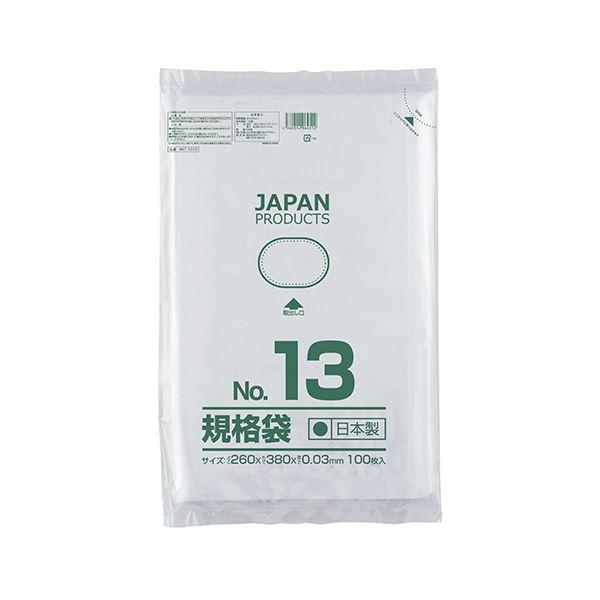 クラフトマン 規格袋 13号ヨコ260×タテ380×厚み0.03mm HKT-T013 1セット(1000枚:100枚×10パック) 【×10セット】