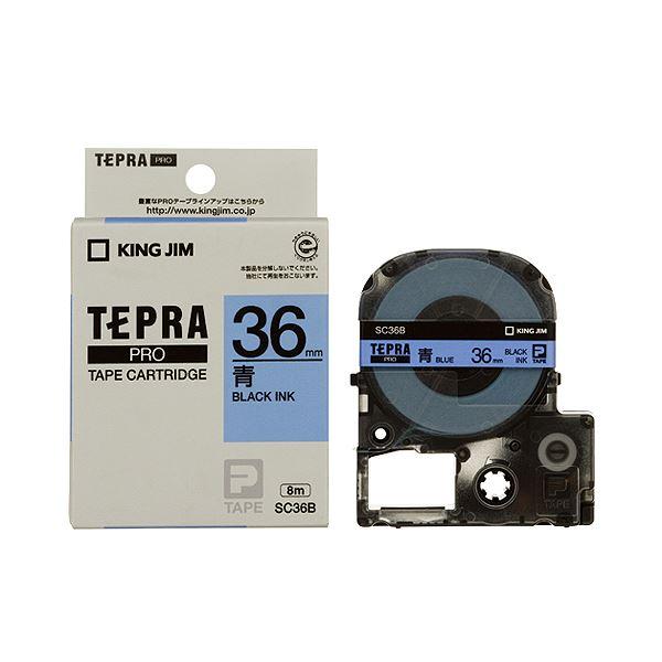 (まとめ) キングジム テプラ PRO テープカートリッジ パステル 36mm 青/黒文字 SC36B 1個 【×5セット】