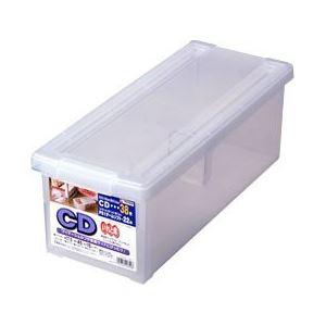 (まとめ) クリア 収納ボックス/収納ケース 【CD】 フタ付き 『いれと庫』 【×18個セット】