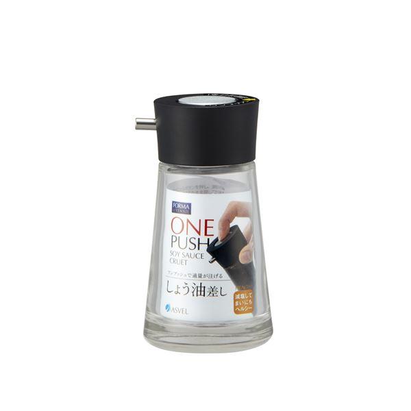 (まとめ) プッシュ醤油差し/しょうゆ容器 【S】 キッチン用品 ブラック 『フォルマ』 【40個セット】