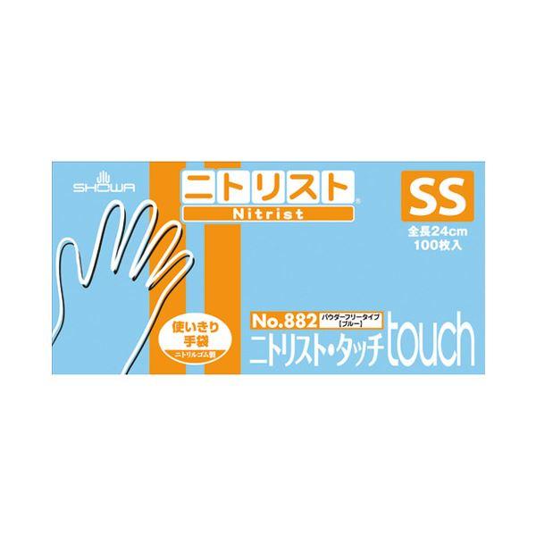 (まとめ) ショーワグローブ ニトリスト・タッチ No.882 SS 100枚入【×10セット】