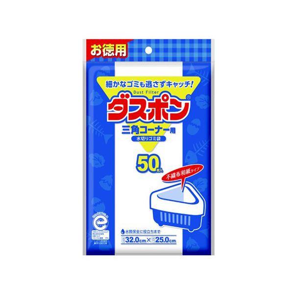 (まとめ) 白元 NEWダスポン 三角コーナー用 50枚入【×20セット】