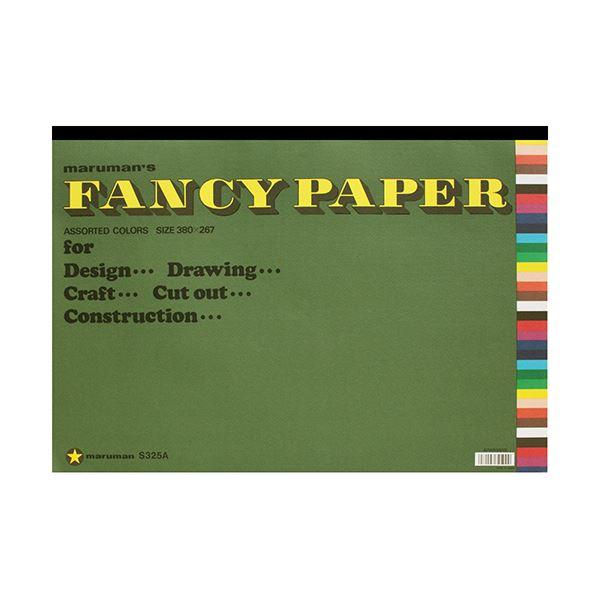 (まとめ) マルマン ファンシーペーパー B4ヨコ 色画用紙 27色 28枚 S325A 1冊 【×10セット】