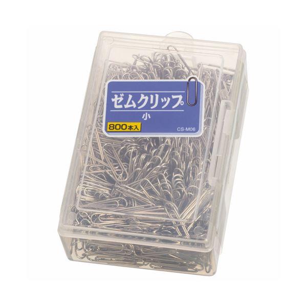 (まとめ) ライオン事務器 ゼムクリップ 小23mm CS-M06 1箱(800本) 【×30セット】