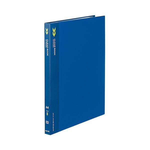 (まとめ) コクヨ クリヤーブック(クリアブック)(K2)固定式 A4タテ 20ポケット 背幅18mm 中紙なし 青 K2ラ-K20B 1冊 【×30セット】