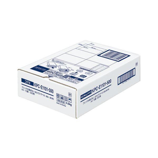 コクヨ プリンタを選ばないはかどりラベル(各社共通レイアウト)A4 10面 50.8×86.4mm KPC-E1101-500N 1箱(500シート)