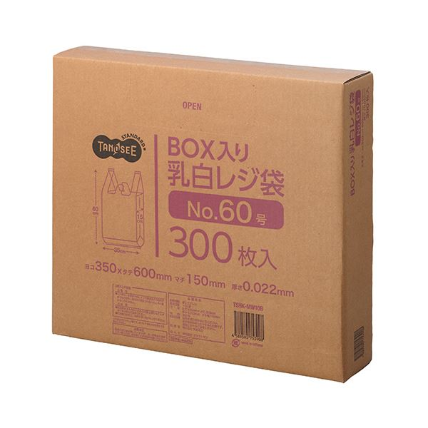 (まとめ) TANOSEE BOX入レジ袋 乳白60号 ヨコ350×タテ600×マチ幅150mm 1箱(300枚) 【×5セット】