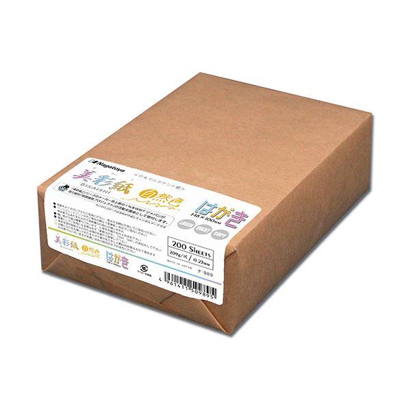 (まとめ) 長門屋商店 OAマルチケント紙 美彩紙はがき判 自然色 ナ-989 1パック(200枚) 【×10セット】