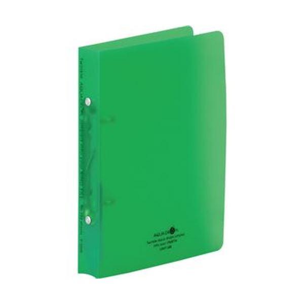 (まとめ)リヒトラブ AQUA DROPsリングファイル(ツイストリング)A5タテ 2穴 150枚収容 背幅32mm 黄緑 F-5006-6 1冊【×50セット】
